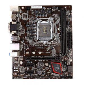 B250M-HD